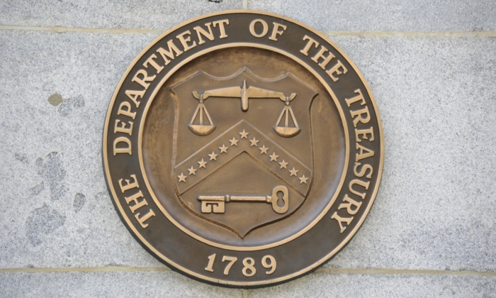 Treasury Department embled 700x420 1