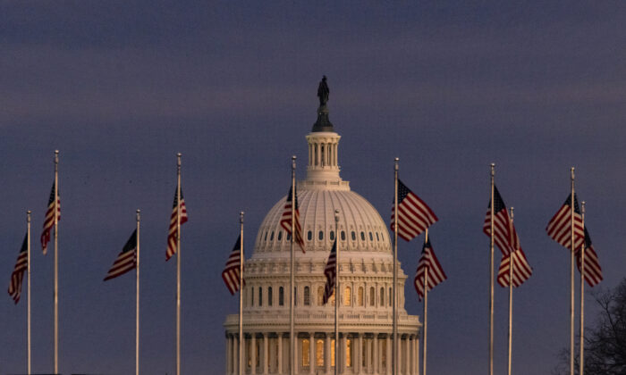 House Votes to Override Trump's Veto of 2021 Defense Policy Bill
