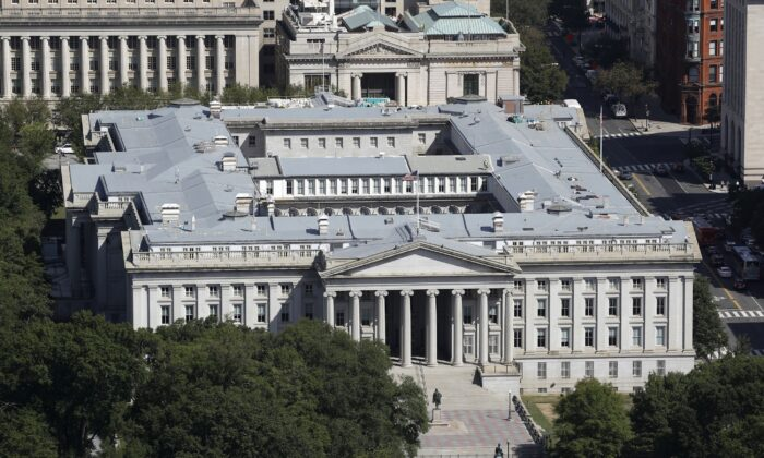 US Commerce Confirms It Was Hacked; Treasury Reportedly Breached