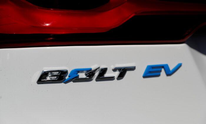 GM Extends EV Bolt Production Halt to Mid-October