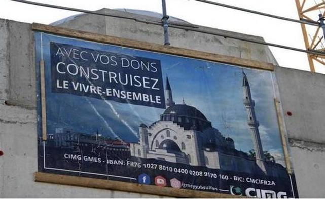 Mosquée Strasbourg