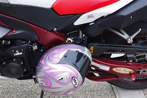 Yamaha YZF R1 2009Present Helmet Lock by Sato Racing