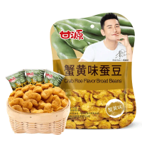 GY Ackerbohnen Snack Xiehuang 75g