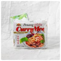 Ibumie Instantnudeln Curry 420g
