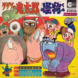 kitaro25