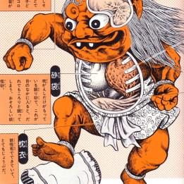 yokai_daizukai_1