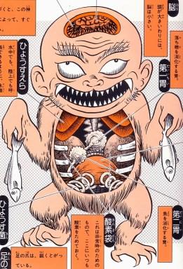 yokai_daizukai_4