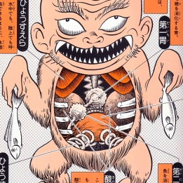 yokai_daizukai_4