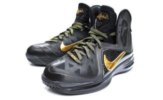 buy popular 75018 bd3bc Nike LeBron 9 P.S. Elite