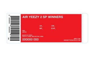 f94377d608bfe Nike Air Yeezy 2 Red October