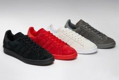 "quality design 04442 e4892 adidas Campus 80s ""Monotone Pack"""