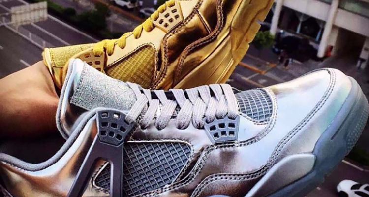 ee5a2490a545ed Are These Air Jordan 4