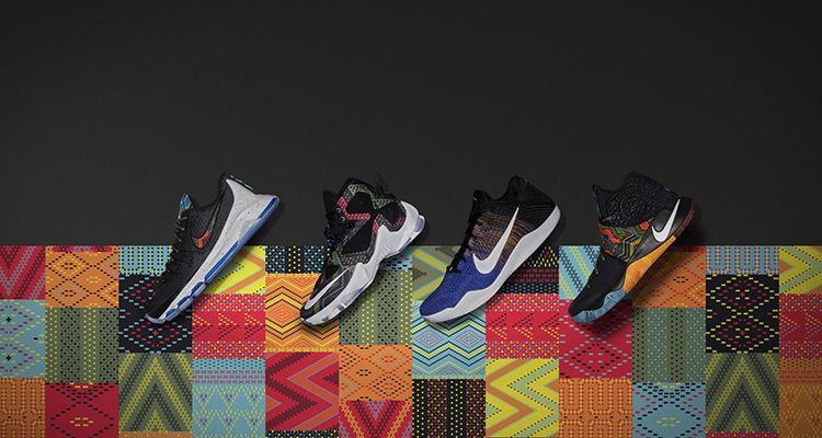 8a075e70146cbd Nike Officially Reveals Black History Month Collection
