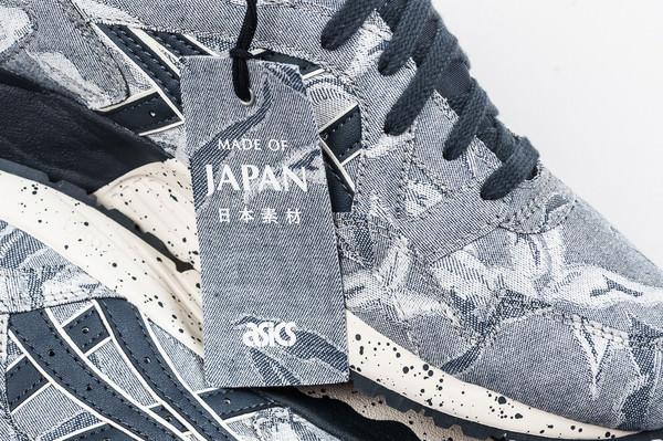 ASICS Gel Lyte V Japanese Textile