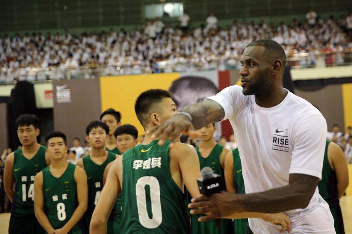 08e83896aa6e3 LeBron James Visits China for 12th Straight Nike Summer Tour