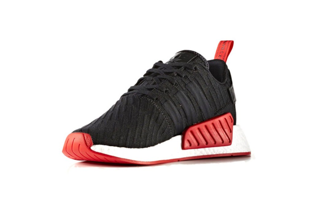 separation shoes e3d65 ea122 adidas NMD R2 adidas NMD R2