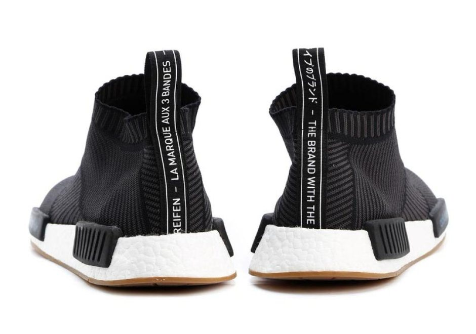 adidas NMD City Sock Black/Gum
