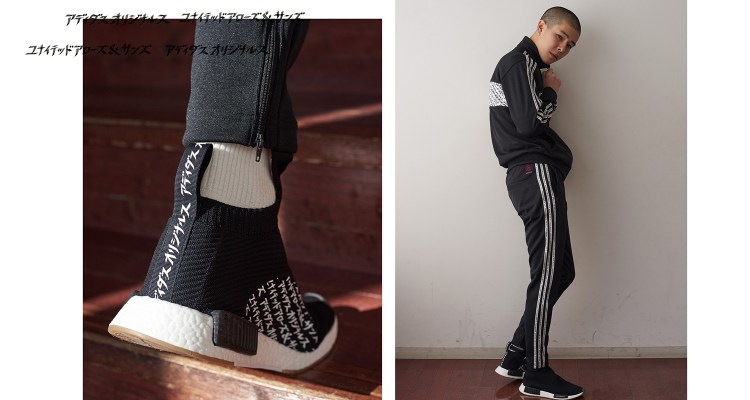 United Arrows & Sons x adidas NMD City Sock