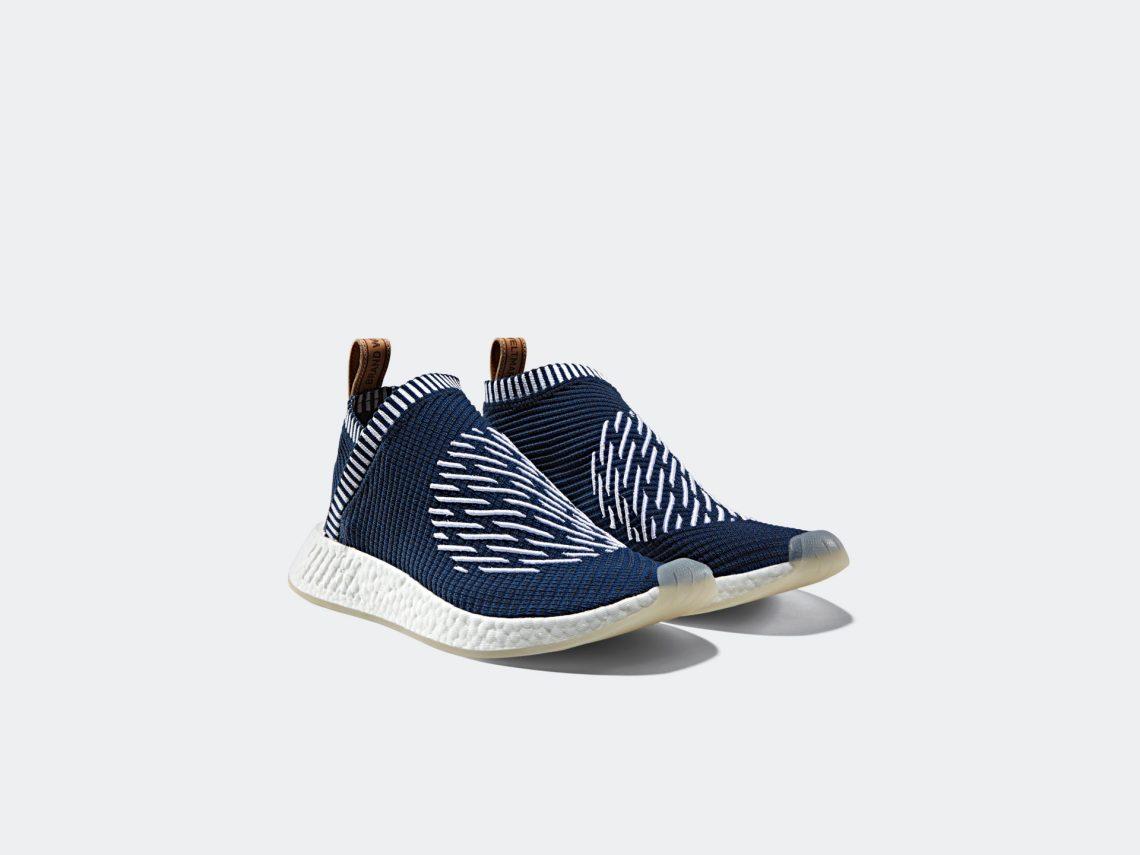 "adidas NMD City Sock 2 ""Ronin"" Pack"