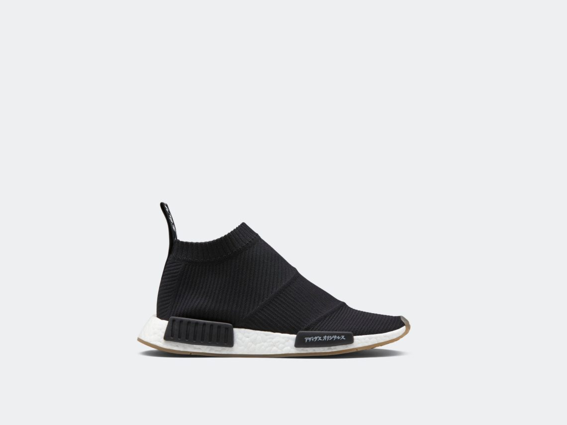 United Arrows & Sons x adidas NMD City Sock