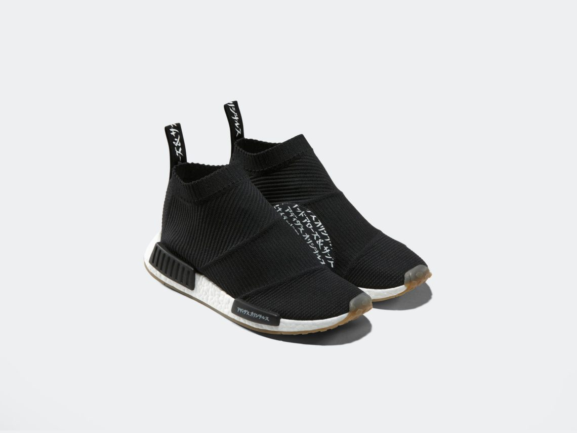 new concept b5864 3a2aa United Arrows & Sons x adidas NMD City Sock // Global ...