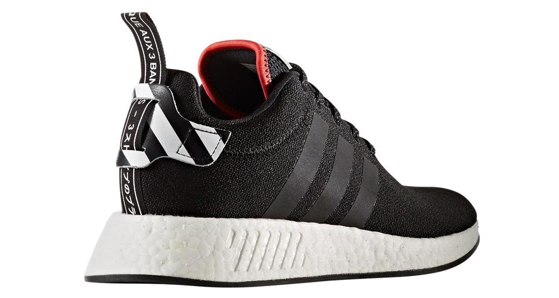 adidas nmd shoes hong kong