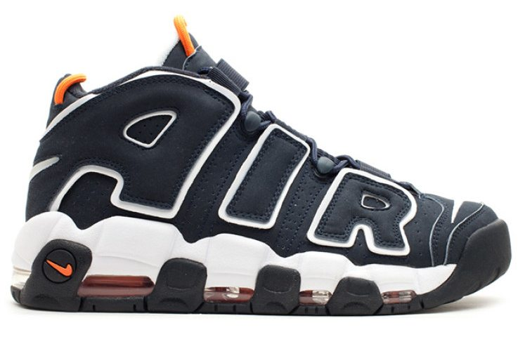 Nike Uptempo Obsidian Release Date