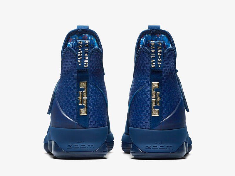 ... Nike LeBron 14