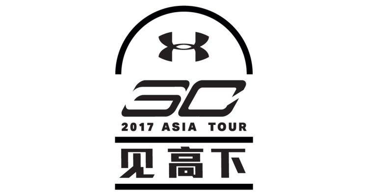 Steph Curry x UA Asia Tour