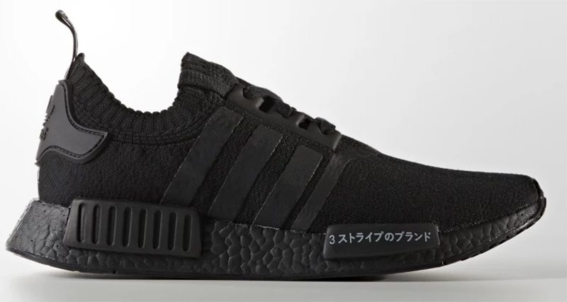 9280b4462 adidas NMD R1 STLT Pack First Look FastSole.co.uk