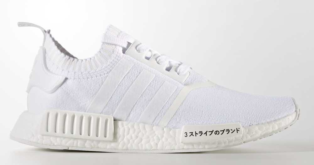 10 adidas Boosts You Can Get Right Now  6e1fec665