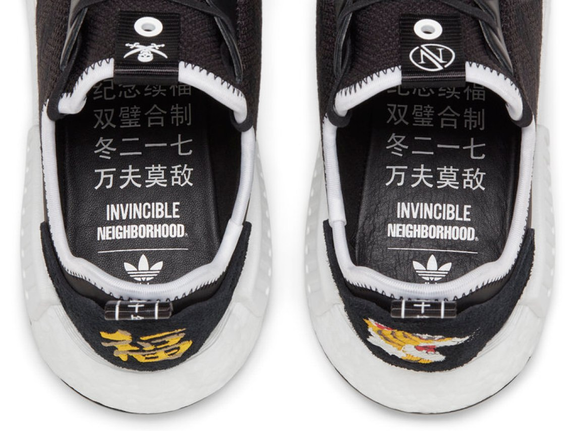 INVINCIBLE x NEIGHBORHOOD x adidas NMD R1