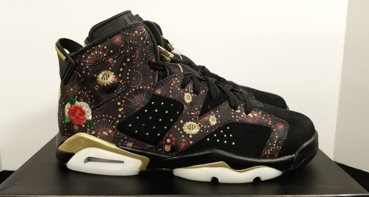 "Air Jordan 6 ""Chinese New Year"""