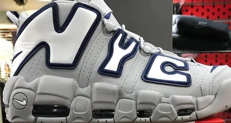 """Nike Air More Uptempo """"NYC"""""""