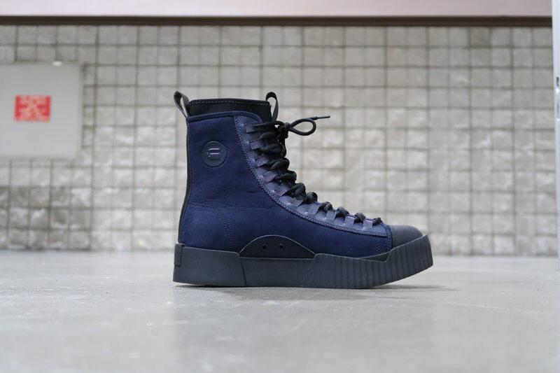 Rackam Cour Sneaker G-star U299G