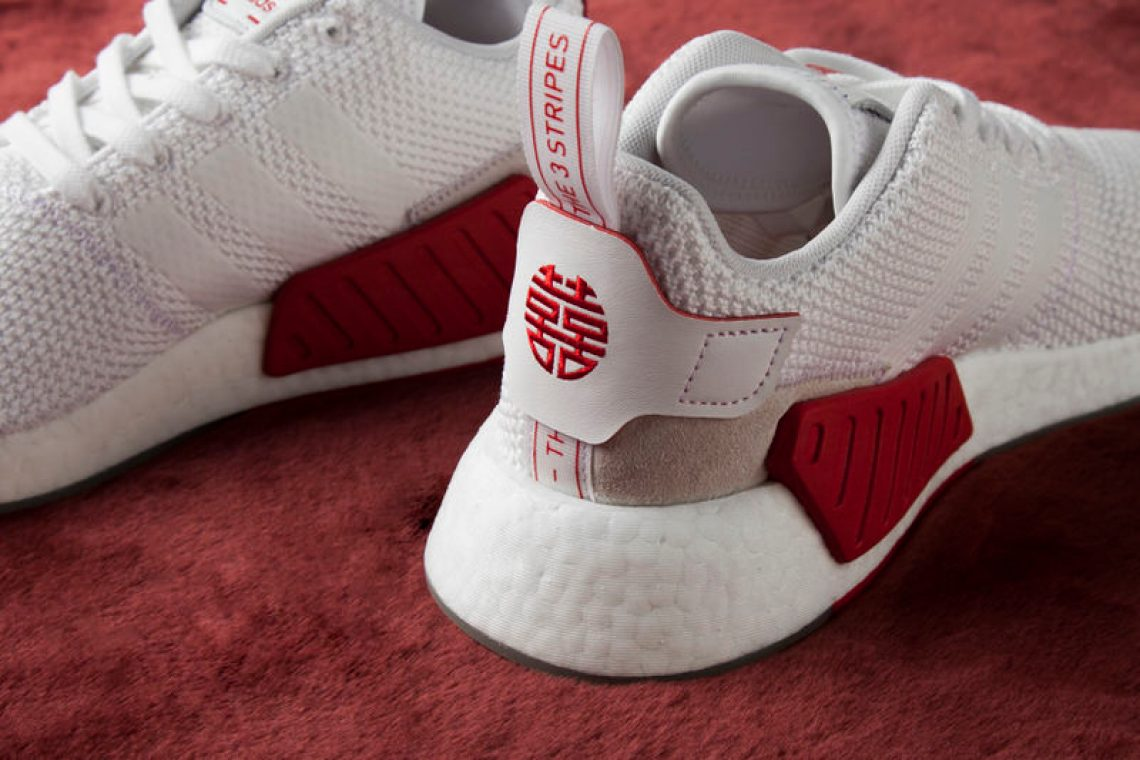 "free shipping 8e300 3bd61 adidas Orginals NMD R2 ""CNY"" // Available Now 