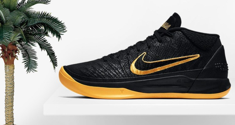 "newest 39abd 69ff6 Nike Kobe A.D. Mid ""Black Mamba"" Lands This Weekend"