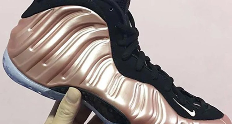 pretty nice ee89d 250da Nike Air Foamposite One