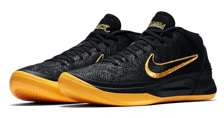 "Nike Kobe A.D. Mid ""Black Mamba"""