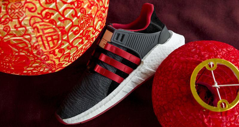 Adidas eqt sostegno 93 / 17 - belle scarpe