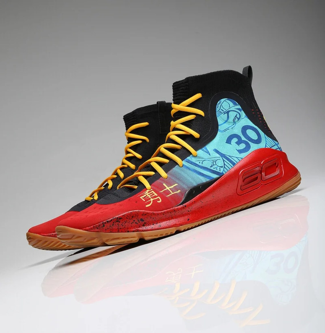 Curry  Shoe Chinese New Year