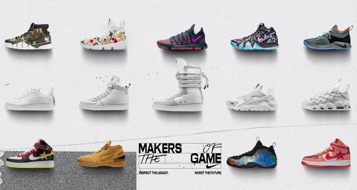 "Nike ""Makers of the Game"" All-Star Collection"