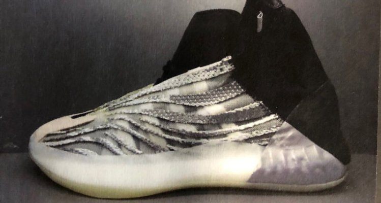 0d32850bc6e2a Is the adidas Yeezy Basketball Shoe on the Way