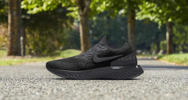NIKEiD Epic React