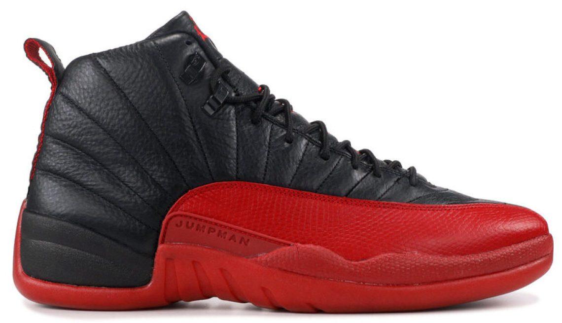 b62af05e4d33d4 Michael Jordan s