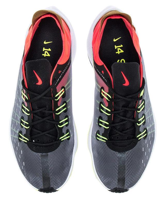 NikeEXP-X14 Runner