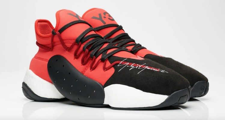 adidas Y-3 BYW BBall Releases in New Colorway f4301481dad8