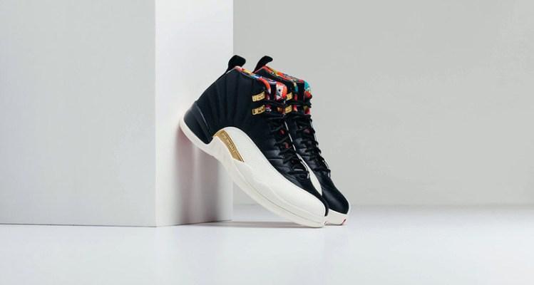 Air Jordan 12 CNY