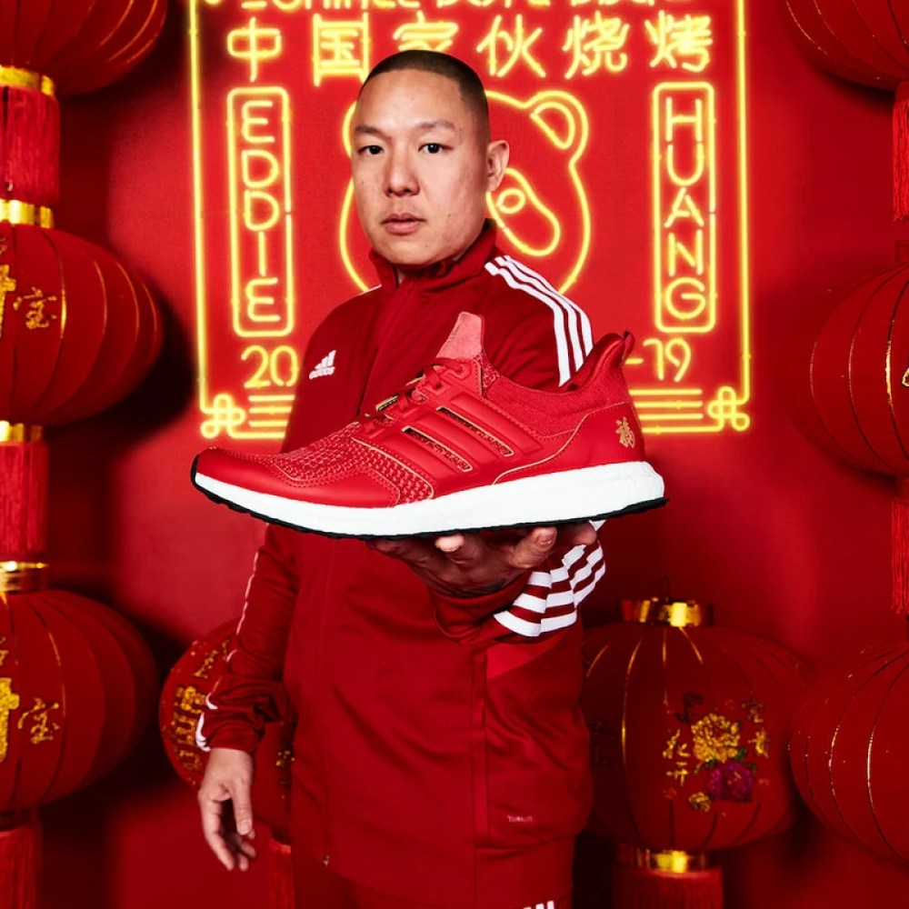 441801c21 Eddie Huang Celebrates Chinese New Year with adidas Ultra Boost ...