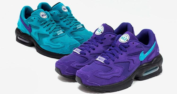"""Nike Air Max2 Light """"Hornets"""" Pack"""